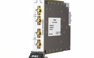 PXI широкополосные векторные переносчики сигналов