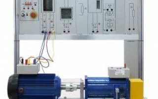 Лаборатория машин постоянного тока
