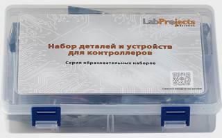 Набор деталей и устройств для контроллеров