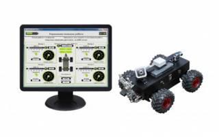 Универсальная платформа по робототехнике
